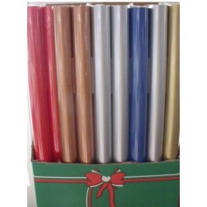 Díszcsomagoló papír egyszínű 2*0,7m 9 féle ezüst kínáló